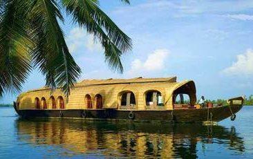 Kerala Album Images