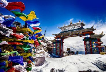 Arunachal Pradesh carousel images