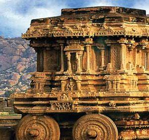 Karnataka state image