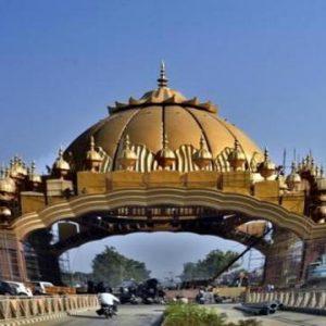Punjab state image