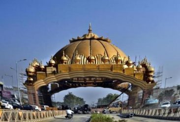Punjab carousel images