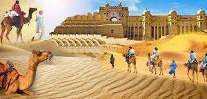 Rajasthan state image