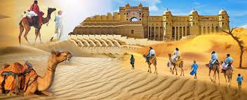 Rajasthan carousel images